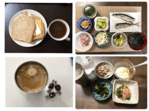 ダイエット1日で食べたものの画像