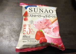 低糖質アイスのパッケージの画像