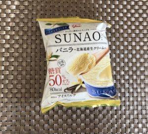 低糖質アイスのパッケージ