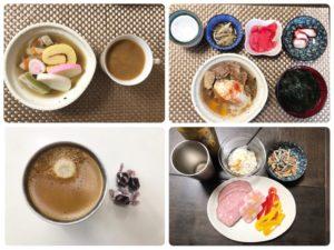 ゆる糖質制限ダイエット177日目に1日で食べたものの画像
