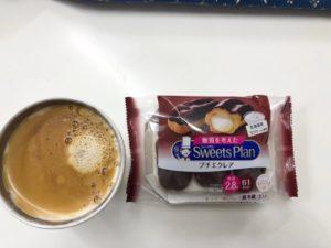 ゆる糖質制限おやつ、低糖質エクレアとコーヒー