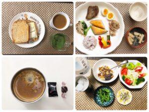 ゆる糖質制限ダイエット313日目に食べたものの画像
