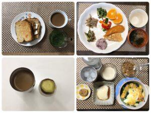 ゆる糖質制限ダイエットの夜ごはんの461日目に食べたものの画像