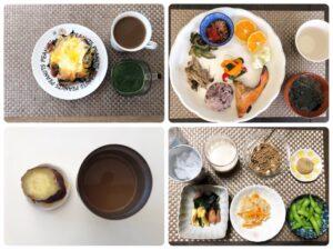 ゆる糖質制限ダイエット462日目に食べたものの画像